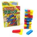 バランスブロックゲーム12個セット(1個当たり90円)【