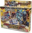 【ウルトラマン】【カードゲーム】大怪獣ラッシュウル