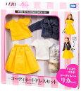 リカちゃん ドレス LW-20 VERYコラボ コーディネート