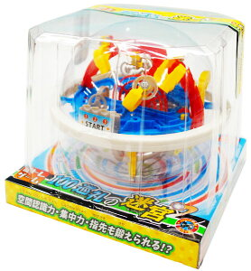 【知育玩具】【迷路】脳トレゲーム 100巡礼の迷宮【お