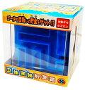 【知育玩具】【迷路】立体迷路 貯金箱【おもちゃ グッズ パズ...