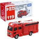 【トミカ】【箱入り】タカラトミー トミカ ミニカー No.119 モリタ 13mブーム付多目的消防ポンプ自動車 MVF SCALE:1/90