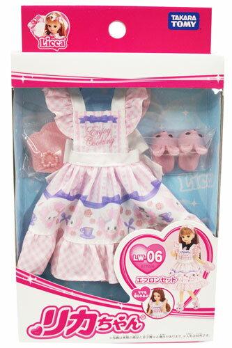 リカちゃんドレスリカちゃんドレスLW-06エプロンセットリカちゃん人形りかちゃん服洋服ハウスセット人