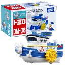 【トミカ】【箱入り】タカラトミー ディズニーモータース DM-06 ドリームセイラー ドナルドダック(箱トミカ)