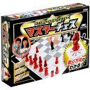【ボードゲーム】【チェス】ビバリー マスターチェス ボードゲーム