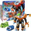 【キラメイジャー】【ロボット】バンダイ 魔進戦隊キラメイジャー 魔進変形 DXギガントドリラー 魔進武装セット