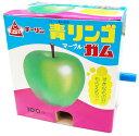 チーリン 青リンゴ マーブルガム(箱入り)