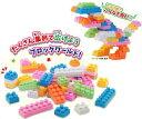 【知育玩具】【セット】ブロックパック 12個セット(1