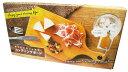 【キッチン雑貨】【メール便可】おうちでカフェ気分♪ カッティ...