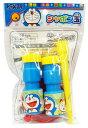 ドラえもんシャボン玉 12個セット(1個82円!!)