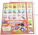 【ディズニー】【メール便可】おふろでおけいこ ミッキーマウス 3種セット (ひらがな・すうじ・ABC
