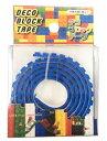 【デコレーションレープ】【メール便可】デコブロックテープ ブルー【おもちゃ グッズ ブロック テープ アレンジ デコテープ デコレー..
