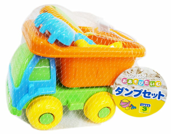 お砂場遊びセットGoGoおあそびたいむダンプセットおもちゃグッズ砂場セットお砂場道具砂型スコップくま