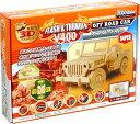 ショッピングラジコン 動く木製3Dパズルキット V400オフロードカー【94PCS】【木製 木のおもちゃ 組立玩具 RC ラジコン 車 インテリア 置物】