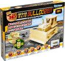 ショッピングラジコン 動く木製3Dパズルキット V210ブルトーザー【179PCS】【木製 木のおもちゃ 組立玩具 RC ラジコン 車 インテリア 置物】