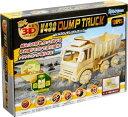 ショッピングラジコン 動く木製3Dパズルキット V430ダンプトラック【120PCS】【木製 木のおもちゃ 組立玩具 RC ラジコン 車 インテリア 置物】
