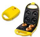 ふっくら焼きドーナツメーカー(Donut Maker)YELLOW【 ドーナツ焼き器 ドーナッツメーカー ヘルシー お菓子 おやつ フッ素樹脂加工 】