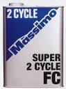 【最低でも5倍】 ■高機能2サイクルオイル 24L 特価 送料無料税込■■JASO FC規格に適合【smtb-F】