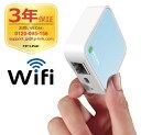 「超小型Wi-Fiルータ」300Mbps コンパクト無線LANルーター TP-Link WR802N ホテルでWiFi USB給電型 3年保証 TL-ブリッジ(APモード)/中..