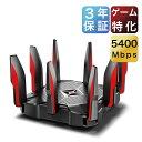 TP-Link ゲーミング 無線LAN ルーター トライバンド MU-MIMO 2167Mbps 2167Mbps 1000Mbps Archer C5400X WiFi ルーター 3年保証