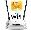 [送料無料]TP-Link 300Mbps 無線LANルーター TL-WR841N 11n/g/b