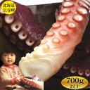 【北海道最北 宗谷岬 産】極太の刺身用 たこ 足1本 700...