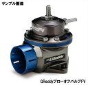 ■トラスト ブローオフバルブ FV【11561207】インプレッサ GDB A〜G型 EJ207 00.10〜07.05