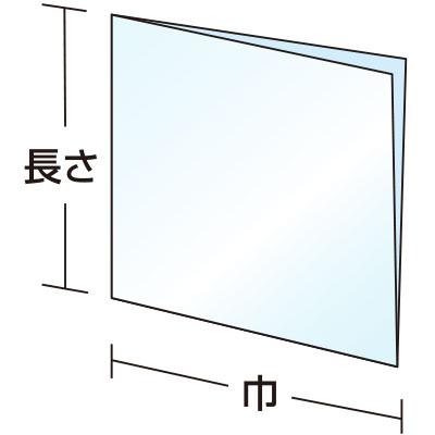 福助工業 カトラバーガー袋 No.16 無地(...の紹介画像2