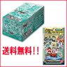 送料無料!! 妖怪ウォッチ 妖怪メダルU stage3 ~新章発見!ジャポンの国からコンニチワ!~(1BOX12パック入り) おもちゃ 玩具 バンダイ ボックス