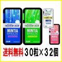 【送料無料】ミンティアブリーズ 1種 30粒×32個 アサヒフードアンドヘルスケア