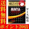 【送料無料】ミンティア メガハード50粒×48個(1ケース)【今ならポイント20倍!】