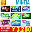 【送料無料】ミンティア 選べる40個まとめ買いパック アサヒフードアンドヘルスケア