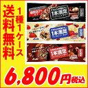 【送料無料】1本満足バー 1本約95円 シリアルシリーズ1種選べる 1ケース72本(9本×8