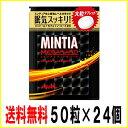 【送料無料】ミンティア メガハード 50粒×24個