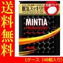 【送料無料】ミンティア メガハード50粒×48個(1ケース)