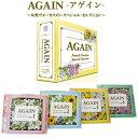「AGAIN - アゲイン -」CD4枚組〜女性ヴォーカリスト・スペシャル・セレクション〜
