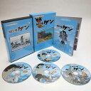 樂天商城 - 【送料無料】狼少年ケン DVD-BOX Part1 デジタルリマスター版