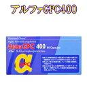 ★即日発送★ アルファGPC400 60カプセル α-GPC400(αジーピーシー)