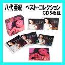 樂天商城 - 【送料無料】 八代亜紀 ベストコレクション 1971〜1981 CD5枚組