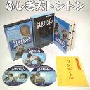 【送料無料】ふしぎ犬トントン DVD−BOXHDリマスター昭和の名作ライブラリー 第20集