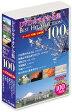ショッピングカラオケ 【VOL.1】DVDカラオケ全集 BEST HIT SELECTION100(DVD5枚組)魅惑のムード歌謡