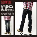 エドウィン EDWIN ジーンズ 401XV EX401 ブーツカット デニム 100/126 メンズ 日本製 フレアジーンズ Gパン メンズ