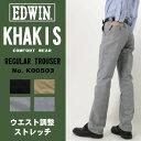 【EDWIN 503】エドウィン EDWIN 503KHAKIS トラウザー