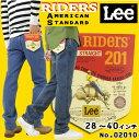 LEE リー 02010 ジーンズ レギュラー ストレート デニム アメリカンスタンダード メンズ 94 97 201 リファイン ベーシック