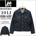 Lee リー 101J ライダースジャケット ジージャン Gジャン デニム ジャケット LT0521-100 メンズ