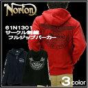 Norton ノートン 服 61N1301 パーカー 長袖 サークル 刺繍 フル ジップ バイカー アメカジ 09/35/77 メンズ