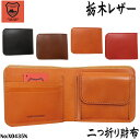 tachiya タチヤ 栃木レザー 二つ折り ウォレット 財布 本革 メンズ 日本製 X0435N プレゼント シンプル メンズ