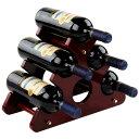 ワインラック 木製 ワインホルダー 収納 ワイン シャンパン ボトル 収納 ウッド ケース スタンド インテリア Anberotta W087 (6本収納)