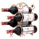 ワインラック ワインホルダー シャンパン ボトル 収納 ケース スタンド インテリア ディスプレイ 4本収納 Anberotta W29 (ブロンズ)