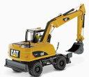 Cat M316D Wheeled Excavator ショベル  /ダイキャストマスターズ 建設機械模型 工事車両 1/50 ミニチュア